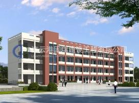 教学楼综合楼方案